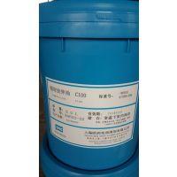 欧润克-铝材拉伸油C100 20L