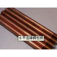 【低价出售】铜包钢接地棒哪家好!河北专业生产铜包钢接地棒厂家!