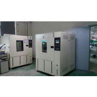 重庆高低温湿热测试箱维修,宏展高低温湿热测试箱厂家直销