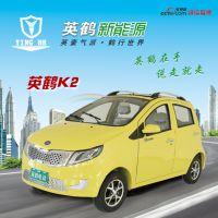 英鹤X1电动三轮车车型小便于存放 银发代步必备之选