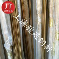 QAL9-4铝青铜棒材规格表