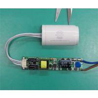 led驱动芯片,中山led驱动,鑫龙海感应系列