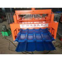 博远供应800840新型竹节仿古琉璃瓦成型机双层压瓦机设备