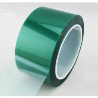 厂家直销绿色高温胶带 专业生产耐高温电镀胶带烤漆遮蔽绿色胶带