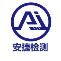 UL62软线认证,电梯线缆UL认证,软线62UL认证,XTW认证