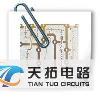 上海定做泰康利TLX-8材料pcb线路板