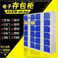 南京条码存包柜,慕尚金属,南京超市存包柜,南京机械存包柜