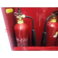 安装销售调试山东省内柜式七氟丙烷气体灭火器钢瓶充剂