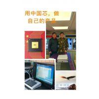 BSST国产专业音响设备服务电话13641016845
