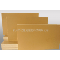 供应木塑建筑模板-木塑建筑模板厂家