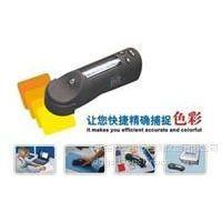供应便携式色差仪HPG2132特价出售