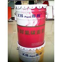 振邦牌ZB-04-305a 通用型氟碳漆(双组分)