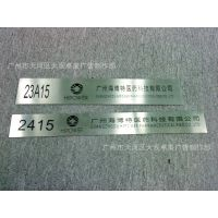广州不锈钢腐蚀牌,不锈钢刻字挂牌,公司铭牌制作 铜牌奖牌定做