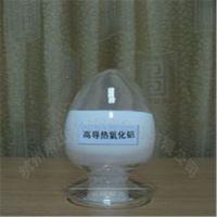供应散热片散热基板 树脂硅胶 用填充剂高导热氧化铝