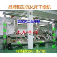 ZLG实验室迷你型振动流化床干燥机 小型电加热流化床干燥机