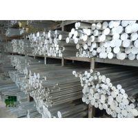 现货美国进口5056铝合金棒直销,高端品质,优质5056铝棒常年库存