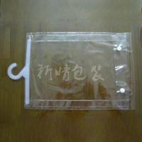 塑料挂钩袋 pvc衣架袋 内衣包装袋 打底衫包装袋