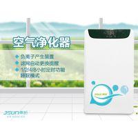 中山集新空气净化器招商|活性炭空气净化技术|负离子空气净化器评价