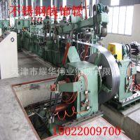 供应优质420不锈钢管 不锈钢无缝管 天津钢材市场询价