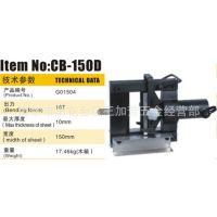 捷力特 CB-150D 液压弯排机 铜排折弯机 液压铁板折弯