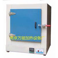供应400/500度高温烘箱/烤箱 万能加热放心购买