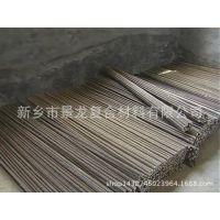 黑色左旋全螺纹玻璃钢锚杆 矿用支护锚杆 锚杆生产厂家
