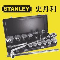 史丹利3/4英寸19mm系列公制套筒扳手机修工具组合套装15件套