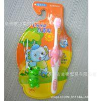青蛙宝贝系列823A儿童牙刷(细丝软毛)