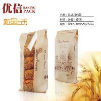 烘焙食品包装 面包蛋糕牛皮纸开窗防油纸袋 排包小餐包袋12+5*35