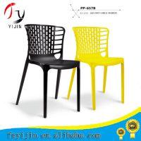 威尼斯椅 简约办公椅创意椅子时尚休闲靠背椅塑料扶手靠背椅