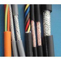厂家直销 柔性拖链电线电缆
