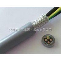 德标信号电缆参数德标信号电缆厂家德标信号电缆价格-安徽天康专业生产