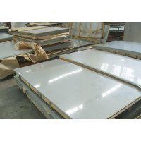 SUS316L2B不锈钢板 薄板 厚板 新日铁310S耐高温不锈钢板 钢坯 卷料