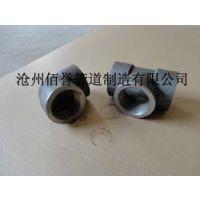 佰誉生产锻制承插弯头,合金支管台,齐全种类锻制管件