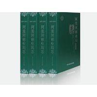 聊城优质的精装书哪里买|北京精装书
