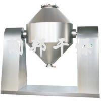 润邦干燥SZG系列双锥回转真空干燥机