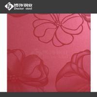 304不锈钢薄板价格【覆膜红梨花图片】日用电器钢板