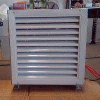 专业生产D20电加热工业暖风机