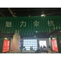 杭州展台设计|展台搭建|展厅设计|展厅装修|展览搭建制作