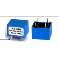 森社品牌【精密10-500V电压互感器】CHG-2MA;PCB安装方便;五年质保