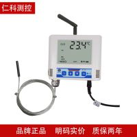 无线超低温变送器 传感器 低温库血库冷柜冰箱 山东济南
