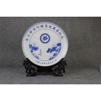 陶瓷纪念盘 聚会纪念盘 纪念瓷盘厂家