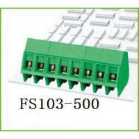 FS103-5.0欧式接线端子台连接器