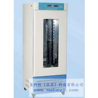 MKY-SHP-80 生化培养箱库号:3589