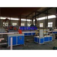 德尔玛塑机(在线咨询)|pvc管设备|二手pvc管设备
