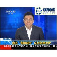 """遇见未来——郑州将打造""""海绵城市"""",雨水收集利用,雨水回收处理势不可挡。"""