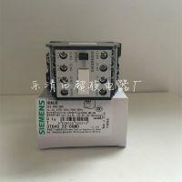 温州西门子3TB42 220V交流接触器