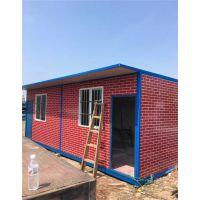 杭州集装箱|美速钢结构品质保证|住人集装箱定制