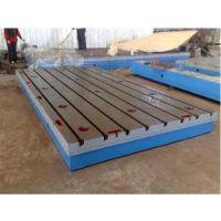 T型槽平板 T型槽铸铁平板 泊头市AAA级平品质保证