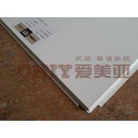 铝扣板|大广建材|铝合金扣板吊顶